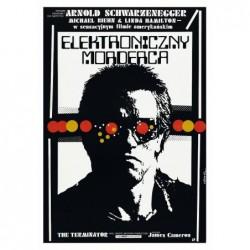 Terminator, postcard by...